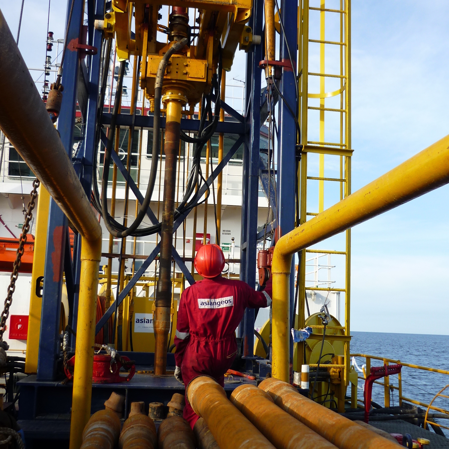 Offshore Geotechnical <br/> Investigation